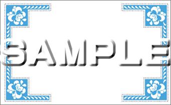 青い枠のメッセージカード