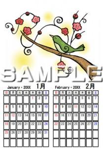 1,2月カレンダー
