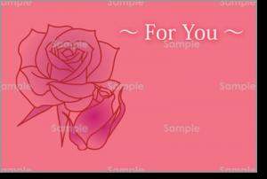 ポストカード「バレンタイン用」
