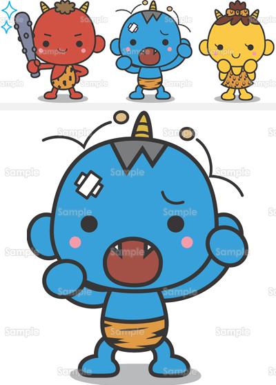 かわいい鬼っ子3兄弟-青鬼の ... : 手作り鬼のお面 : すべての講義