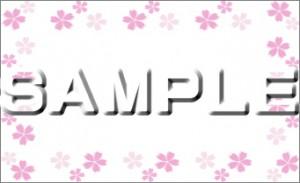 桜柄のメッセージカード
