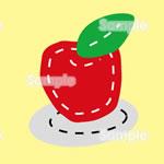 りんごのアップリケ風イラスト