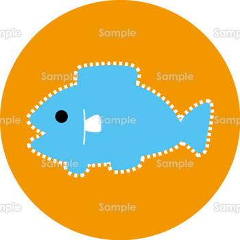 アップリケやワンポイントに魚のイラスト