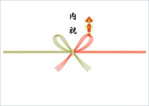 紅白蝶結び-内祝 のし紙
