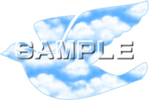 青い空を抱く鳥のイラスト