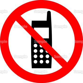 携帯電話使用禁止マーク(無料素材)
