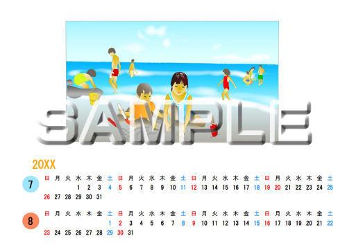 塗り絵カレンダー(7月・8月)