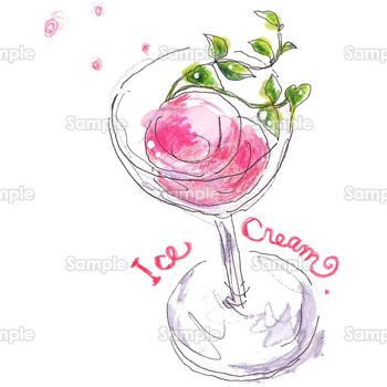 ミントがのった涼しげなアイスクリームのイラスト