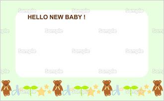 出産のお祝い メッセージカード