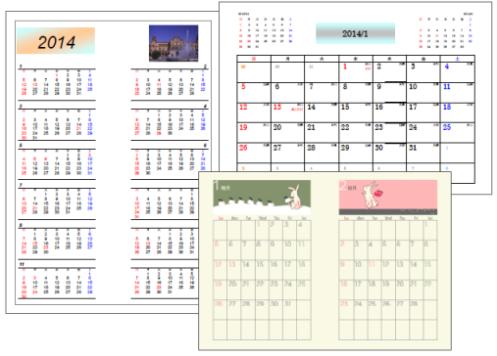 2014年のカレンダー