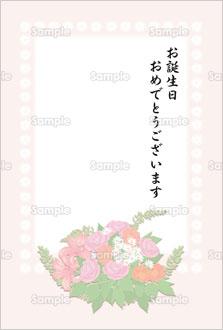 誕生日のお祝いカード ~落ち着いたデザインで大人の方へ~