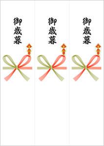 rwchou07-oseibo-tanzaku