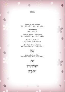 桜 A4フレーム-紫