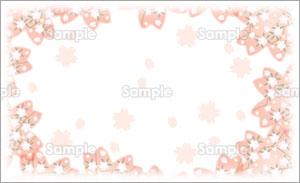 カード カード テンプレート 無料 かわいい : さくら舞うカード 名刺サイズ