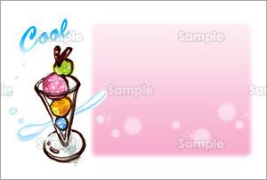 アイスクリームのメッセージカード(Cool)
